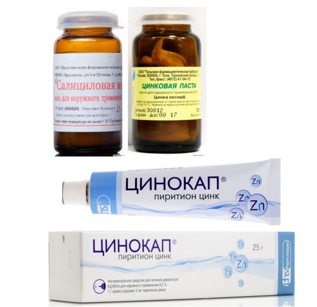 Санатории Белоруссии Лечение Псориаза