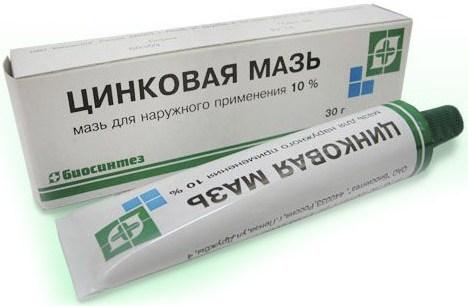 Цинковая мазь при псориазе отзывы помогает ли лечение
