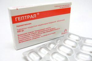 Гептрал при псориазе