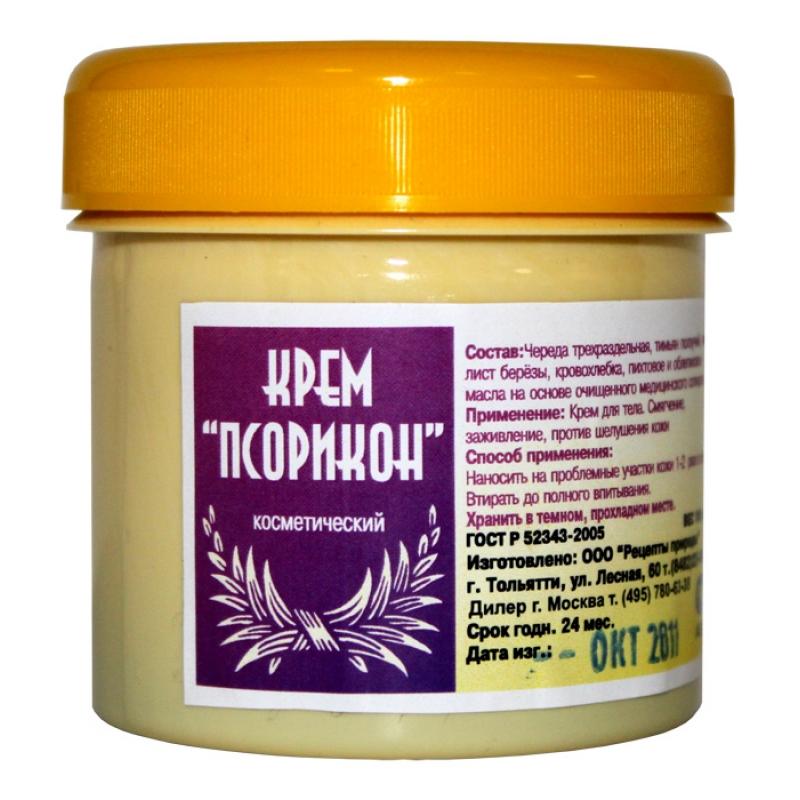 крем Псорикон