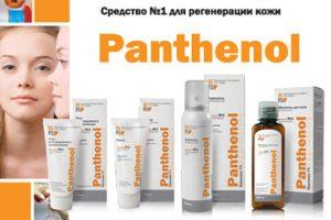 Пантенол в таблетках и капсулах при псориазе