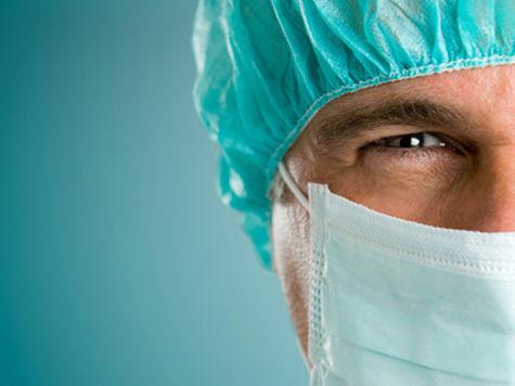 Обращение к хирургу