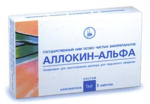 медикамент